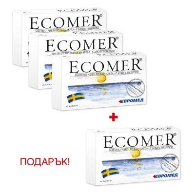 ecomer-gift